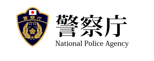 National Police Agency