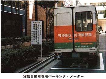 https://www.npa.go.jp/hakusyo/h07/0249.jpg