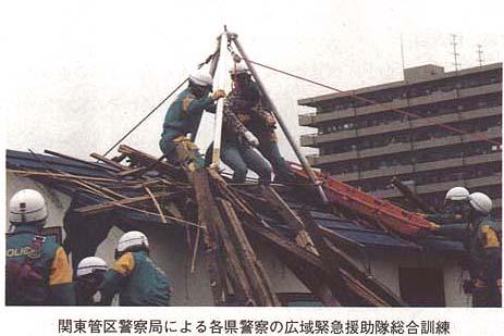 Images of 府県警察部 - Japanes...