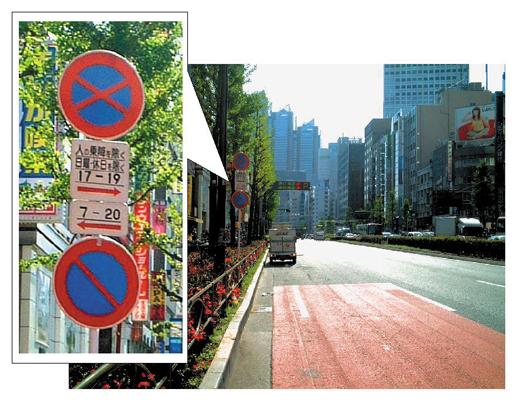 禁止 停車 交差点 駐