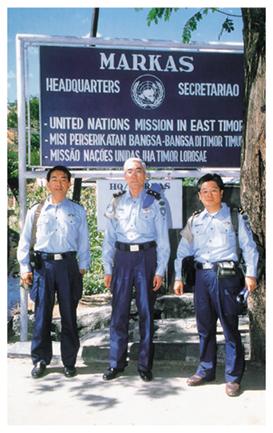 東チモールPKO(1999年(平成11年)7月) 東チモールPKO(1999年(平成11年)7月