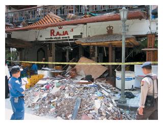 第5章 公安の維持と災害対策