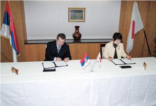 国家公安委員会委員長とセルビア内務大臣との間の覚書の署名 国家公安委員会委員長とセルビア内務大臣