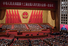 第13期全国人民代表大会の状況(UPI/アフロ)