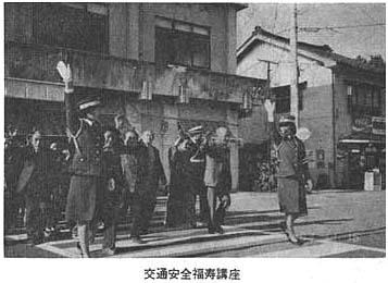 昭和59年 警察白書