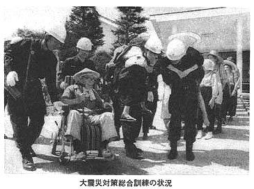 昭和62年 警察白書