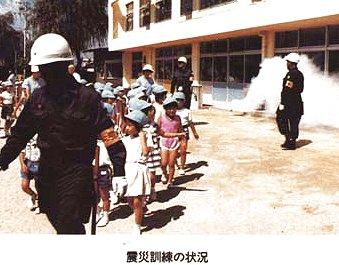 昭和63年 警察白書