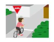 NAVER まとめ知らないじゃすまされない! 6月から自転車に乗りながらのスマホ、音楽など罰金対象に!