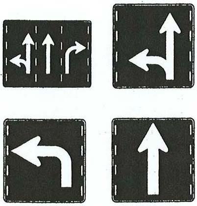 交通の方法に関する教則